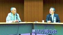 小林節さんのお話(1)憲法行脚の会 2015年6月12日