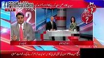 Failed attempt of Money Laundering led Ayyan to jail & Successful Money laundering led Ishaq Dar to Deputy Prime Ministe