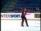 Ekaterina Gordeeva&Sergei Grinkov Europeans 1986 LP