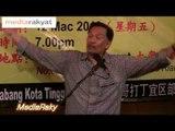 Anwar Ibrahim: Jet Perang Tak Boleh Terbang, Kapal Selam Tak Boleh Selam