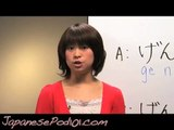 Learn Japanese - Master Basic Greetings in Japanese Fast!