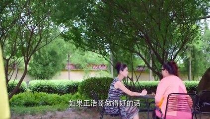 閃亮茗天 第45集 Tea Love Ep45