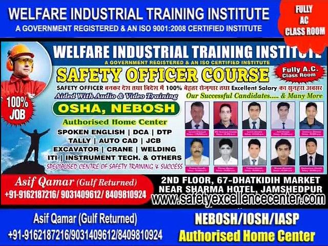 Nebosh Safety Officer Salary In Qatar
