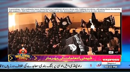 @ Q with Ahmed Qureshi - 13th June 2015
