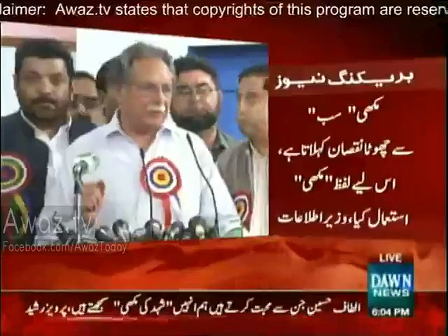 Those, whom Altaf Bhai loves most, are like honey bees for us – Pervaiz Rasheed