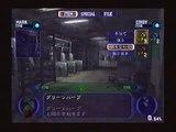 "Resident Evil Outbreak File#2:   ""Underbelly"" Scenario Online!"