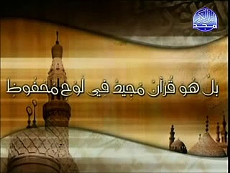 سورة الزخرف الشيخ ابو بكر الشاطري