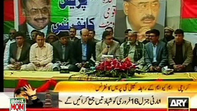 ANP Punjab Office Bearers Joins MQM (Muttahida Qaumi Movement)