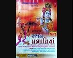 Vaishnav Jan To Tene Kahiye - Gujarati Bhajan