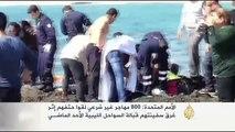غرق 800 مهاجر غير شرعي قبالة السواحل الليبية