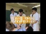 【医療動画】ケアネットDVD Dr古谷の実践!ザ・診察教室 サンプル動画