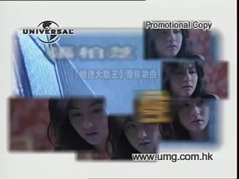 Cecilia Cheung - Experience