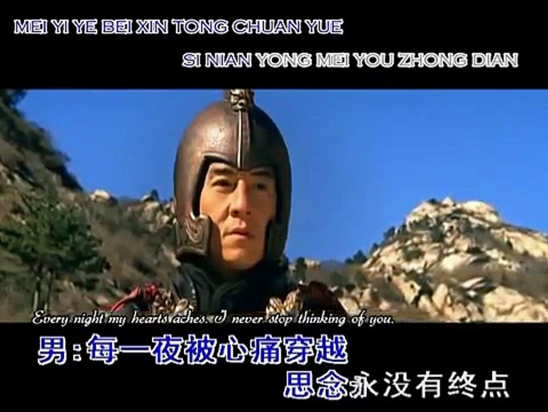 The Myth - Endless Love - Jackie Chan & Kim Hee Sun - English Subtitles