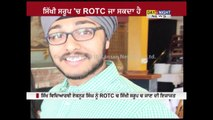Sikh student wins right to join ROTC with beard and turban