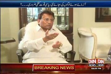 News Night With Neelum Nawab - 14th June 2015