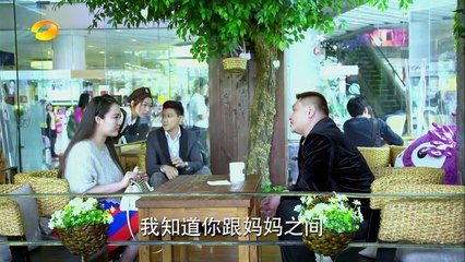 前夫求愛記 第33集 Ex husband Woos Records Ep33
