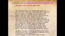 hot tamil mallu aunty pundai-tamil hot stories-tamil kama stories-tamil kama kathaikal  1  1