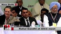 English Full speech of Rahul Gandhi at AICC meet in New Delhi