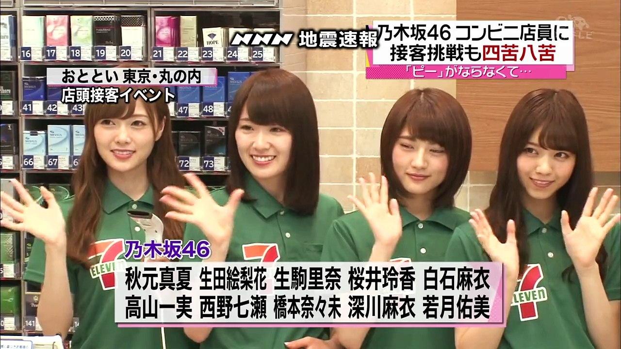 動画 回路 欅 集積 坂 乃木坂