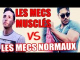 TOONY - Les mecs musclés VS les mecs normaux ft BODYTIME