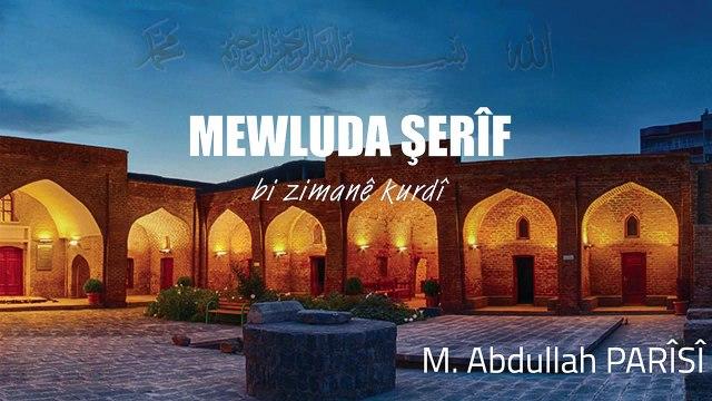 M.Abdullah Parîsî - Mevluda Şerîf