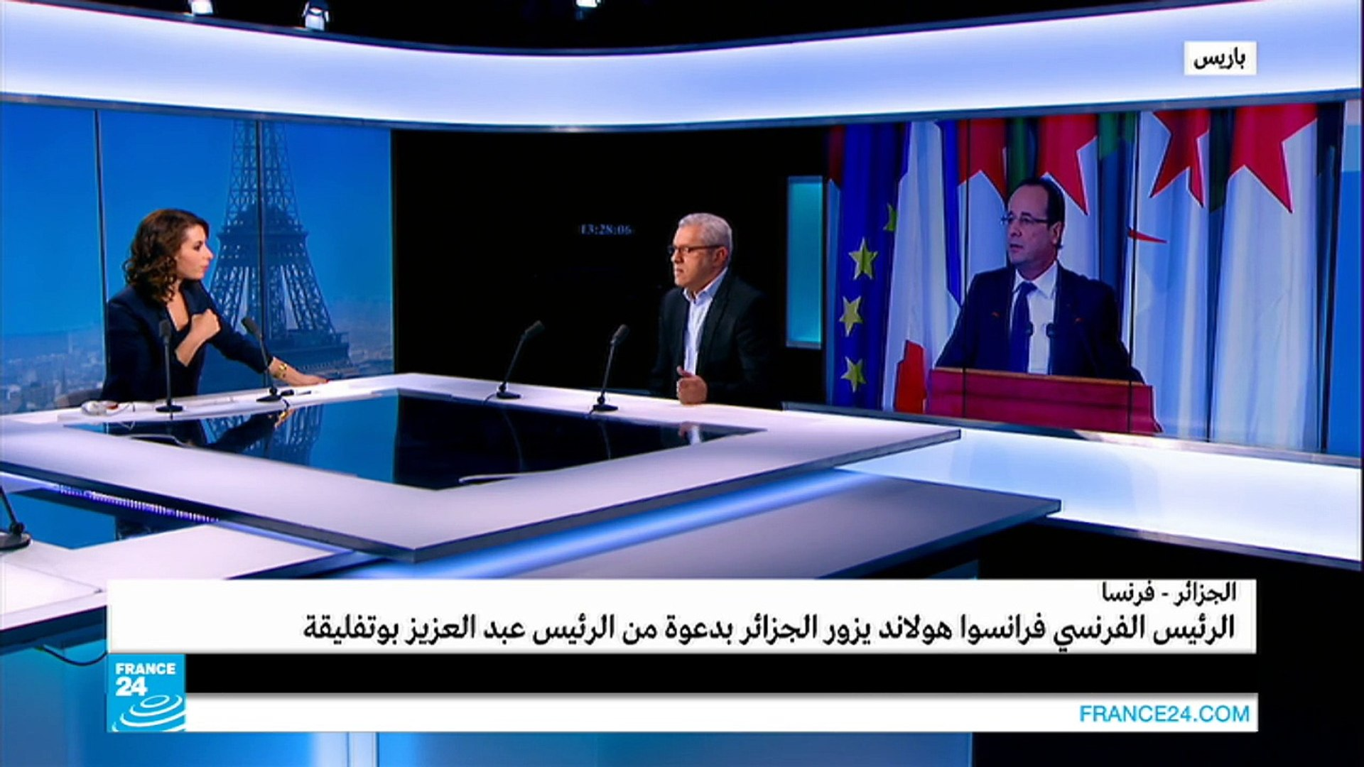 الجزائر-فرنسا: الرئيس فرانسوا هولاند يزور الجزائر بدعوة من بوتفليقة