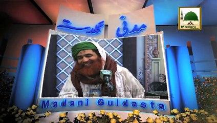 Imam e Azam Ka Taqwa - Maulana Ilyas Qadri