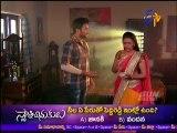 Swathi Chinukulu 15-06-2015 | E tv Swathi Chinukulu 15-06-2015 | Etv Telugu Episode Swathi Chinukulu 15-June-2015 Serial
