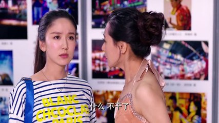 你是我的姐妹 第4集 You Are My Sisters Ep4