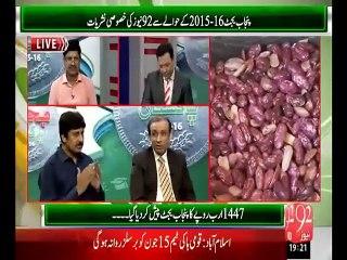 Budget Pakistan 2015-16 12 June 2015 (12-06-2015)