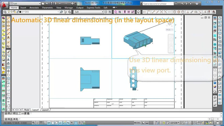Automatic 3D Dimensioning in the Layout Space (an AutoCAD Plug-in)