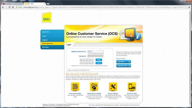 DIGI OCS CHECK CALL & SMS DETAILS