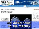 New Web browser - Korean ROAD Browser