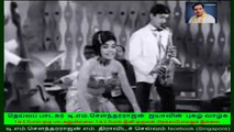 kallum kaniyagum 1968 t m soundararajan Legend part 2