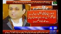 Nadir Leghari criticizing Justice wajih & PTI after PTI ET verdict
