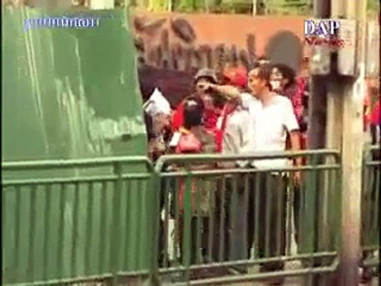 DAP - The breaking news - Thai Political Tension