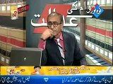 Chacha Boota Angreji Kohenoor Tv Punjabi Totay