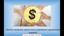 форекс центовый счет? - форекс отзывы