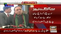 PPP Co Chairman Asif Ali Zardari blasting speech in Islamabad, 16 June 2015
