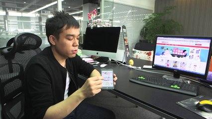 Beibei.com, l'un des bébés milliardaires du géant Alibaba