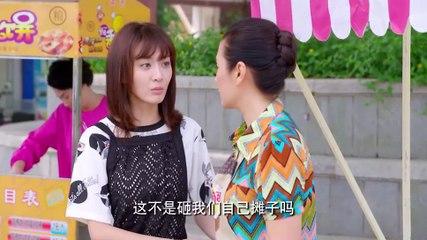閃亮茗天 第52集 Tea Love Ep52