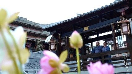花千骨 第7集 The Journey of Flower Ep 7