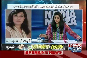10 PM With Nadia Mirza - 16th June 2015
