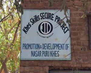 Nasarpur Resource | Learn About, Share and Discuss Nasarpur