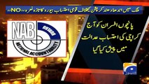 Geo News Headlines 17 June 2015_ NAB Authorises Inquiry Against Three Former FBR