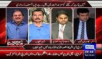 Fawad Chaudhry Calls Mazhar Abbas Liar.. Mazhar Abbas's Reaction