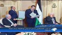 Algérie - Le président Bouteflika reçoit Mahmoud Abbas le Président de la Palestine