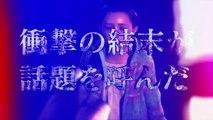 Resident Evil Revelations 2 (VITA) - Trailer japonais