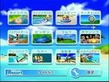 "Wii - SPORTS RESORT "" ARCHERY - JAPAN VERSION"