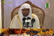 مؤثر|| {إِنَّمَا هُوَ إِلَهٌ وَاحِدٌ} - الشيخ صالح المغامسي